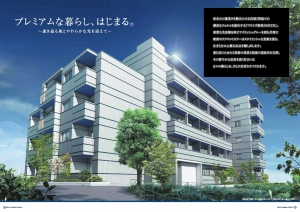 20160111154816ecfs 1 - 日本ワークス投資物件の経営シミュレーション【新築RC区分マンション編】