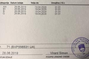 Временные права в Словении