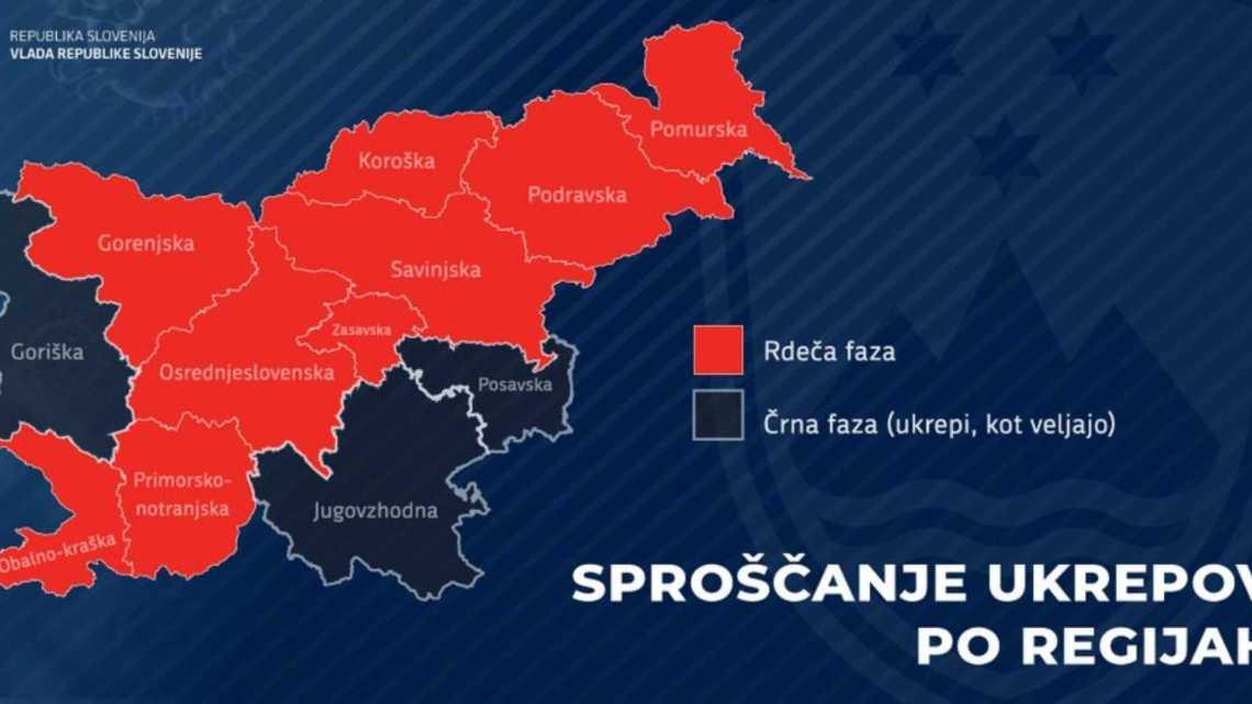 Карта карантина Словении