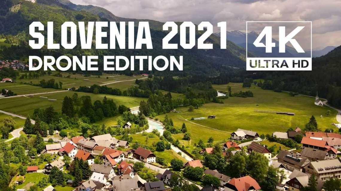 Словенские видео
