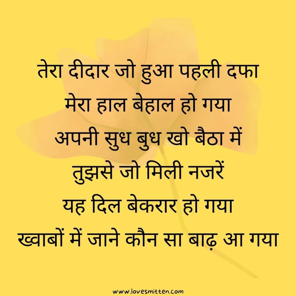 good morning messages in Hindi