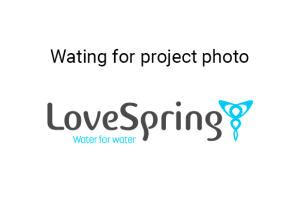 watingforprojectphoto