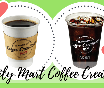 "Teacher Eats: Get Your Caffeine Fix with Family Mart ""Coffee Creations"""