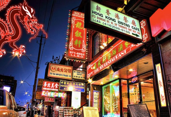 Image result for toronto chinatown