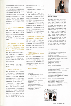 Yuka Kido Interview on The Flute vol-178 p2