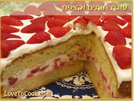 עוגת תותים עם קצפת