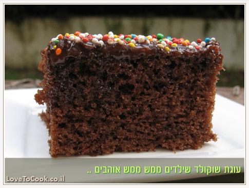 עוגת שוקולד מנצחת ליום הולדת לילדים