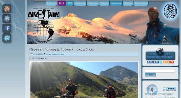 viaestvita.org