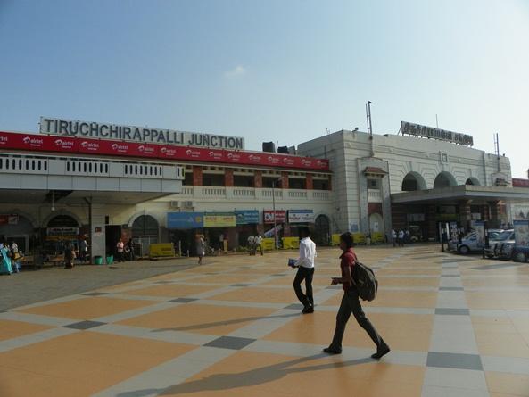 Ж/д вокзал в Тричи