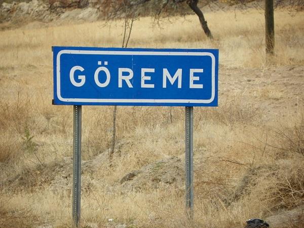 Гереме