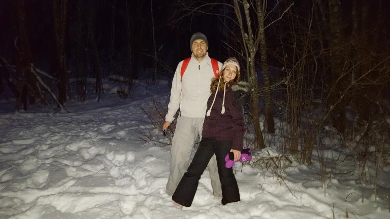 Mc Gillvray Falls Trail