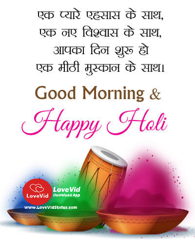 happy-holi-whatsapp-images-status-#4