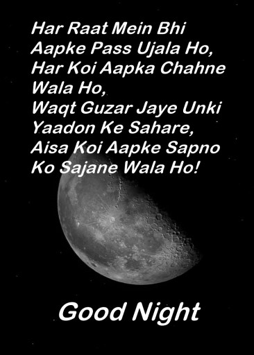 Har-Raat-Mein-Bhi-good-night-image-182-www.LoveVidStatus.com