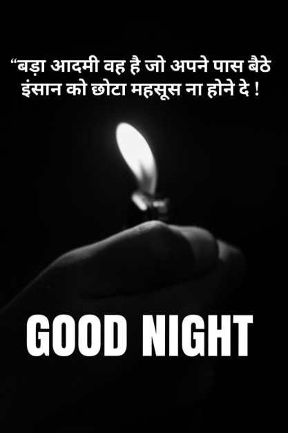 good-night-motivational-quote-image-226-www.LoveVidStatus.com