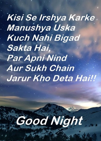 kisi-se-irshya-karke-good-night-image-177-www.LoveVidStatus.com