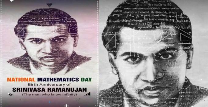 national-mathematics-day-featured-image