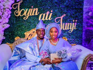 Nigerian Wedding Trends 2017 Grass Photo Wall Ige Olabode Photography LoveWeddingsNG