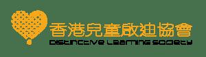 香港啟迪兒童會 (2)_Logo