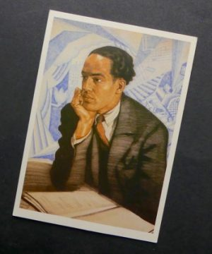 Langston Hughes US writer (postcard) © DavidAltheer [at] gmail.com