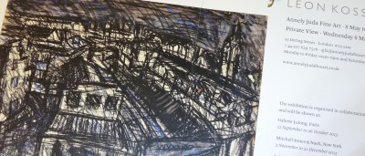 Leon Kossoff: a Ridley Road building (now demolished © DA