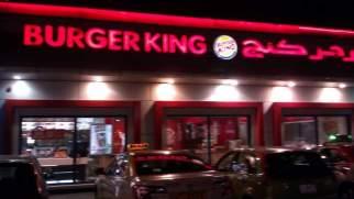 Dubai Burger King
