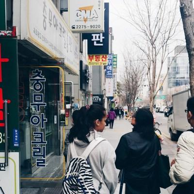 Chungmuro 3(sam)-ga, Jung-gu, Seoul