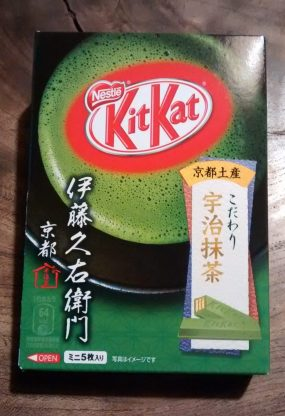 Matcha Green Tea (Kyoto exclusive)