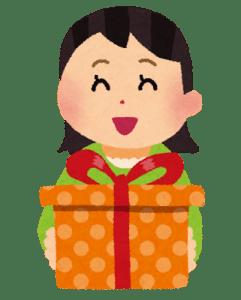 present_girl