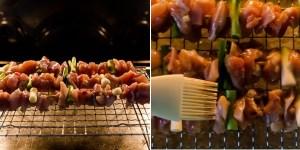 Keto Japanese Chicken Skewers - Yakitori Recipe (31)