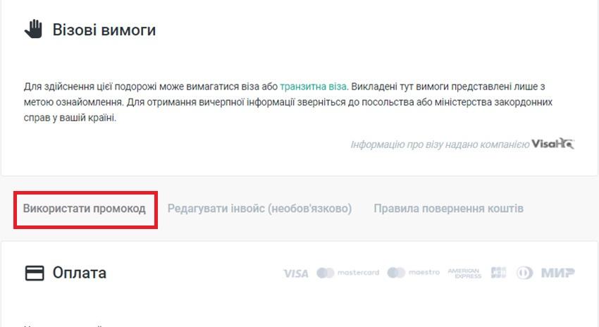 Промокод KIWICOM10