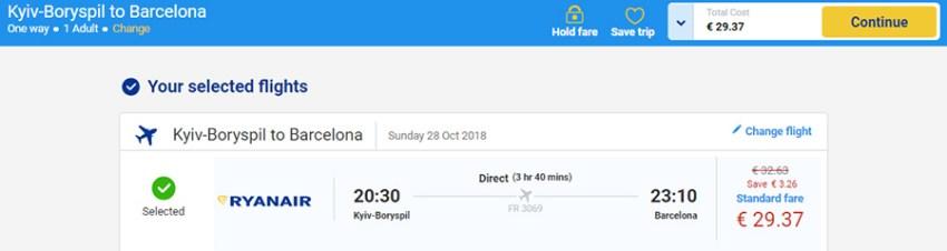 Бронювання авіаквитків Київ - Барселона зі знижкою