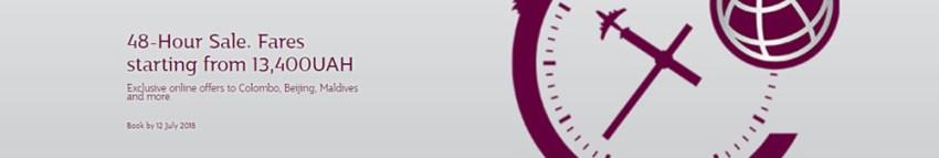 Qatar Airways 48 hour sale