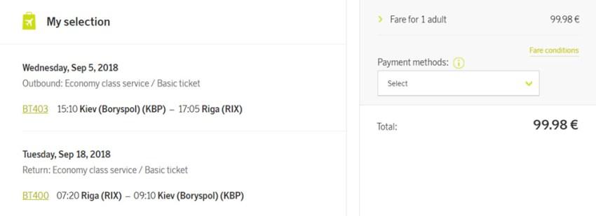 Бронирование авиабилетов Киев - Рига - Киев на сайте airBaltic