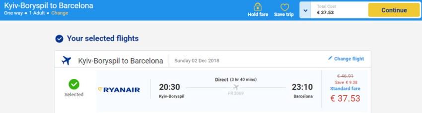 Квитки Київ - Барселона зі знижкою