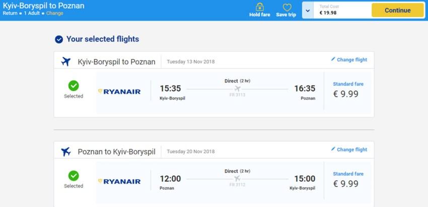 Бронювання квитків Київ - Познань - Київ на сайті Ryanair: