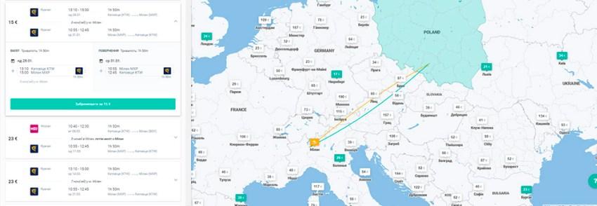 Приклад бронювання перельоту Катовіце - Мілан - Катовіце на сайті kiwi.com