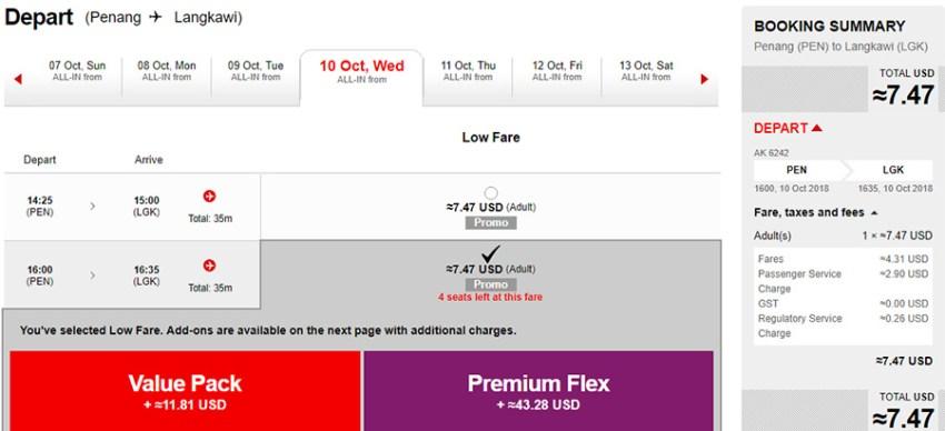 Приклад бронювання авіаквитків Пенанг - Лангкаві за 7$