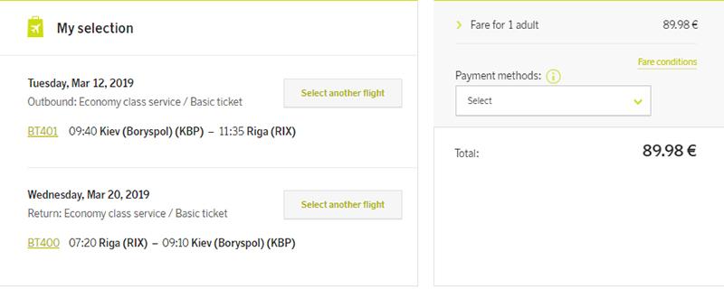 Бронювання авіаквитків Київ - Рига - Київ на сайті airBaltic: