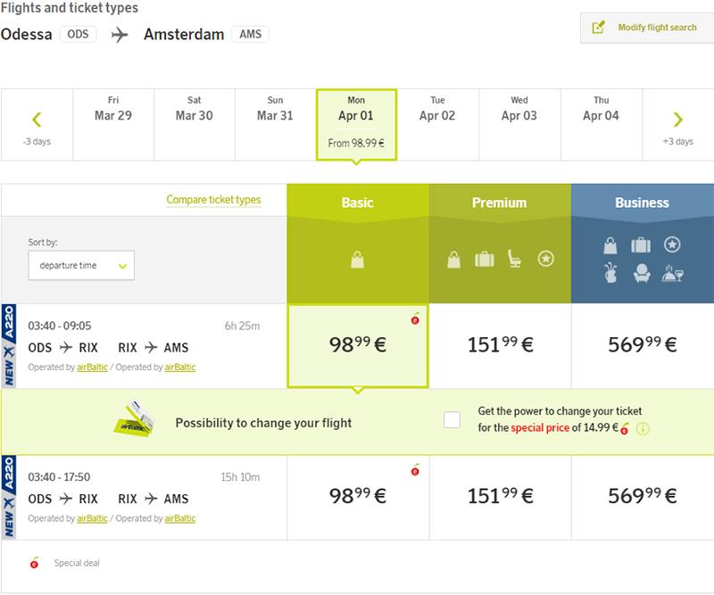 Авіаквитки Одеса - Амстердам на сайті airBaltic: