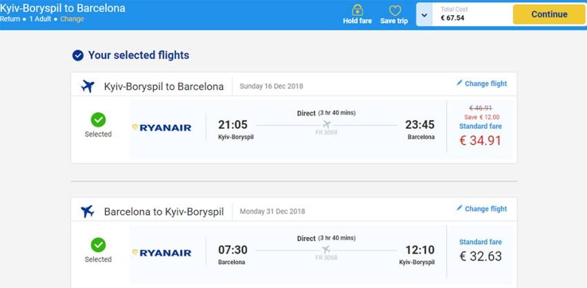 Авіаквитки Київ - Барселона - Київ