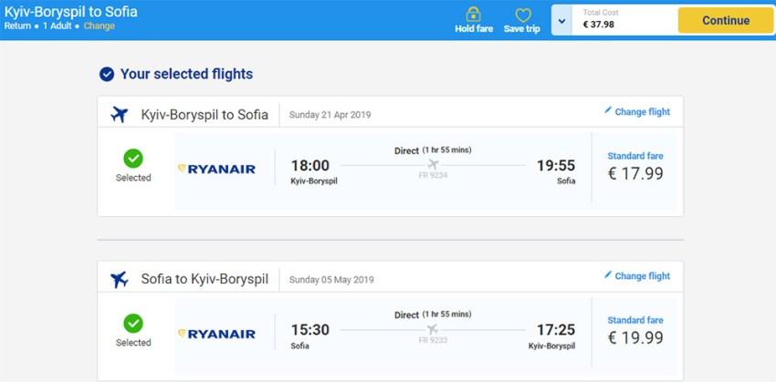 Авіаквитки Київ - Софія - Київ на сайті Ryanair