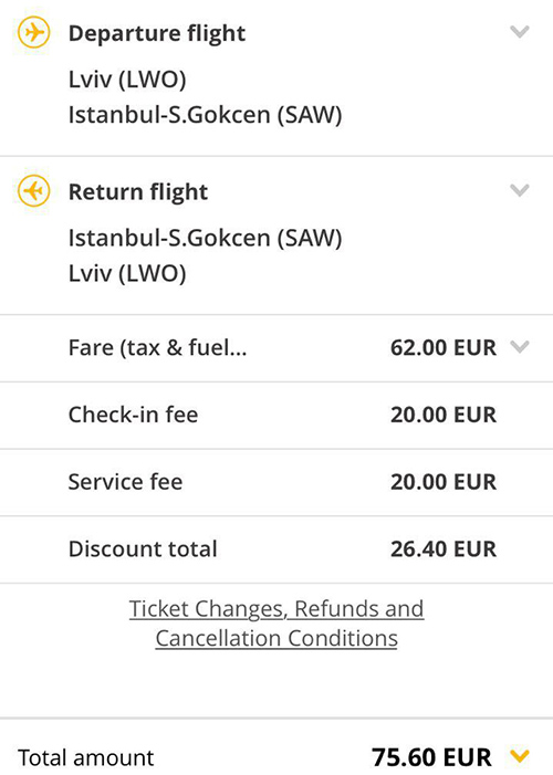 Приклад бронювання квитків Львів - Стамбул - Львів в мобільному додатку Pegasus