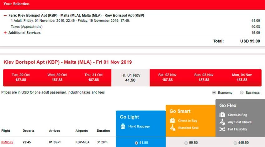 Авіаквитки на осінній переліт із Києва на Мальту без знижки