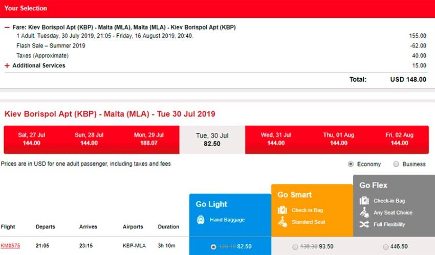 Квитки на переліт Київ - Мальта - Київ в липні - серпні зі знижкою