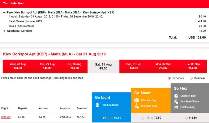 Авіаквитки із Києва на Мальту в два боки на серпень - вересень