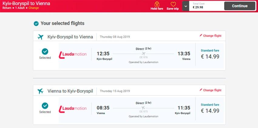 Авіаквитки Київ - Відень - Київ на сайті Lauda в серпні
