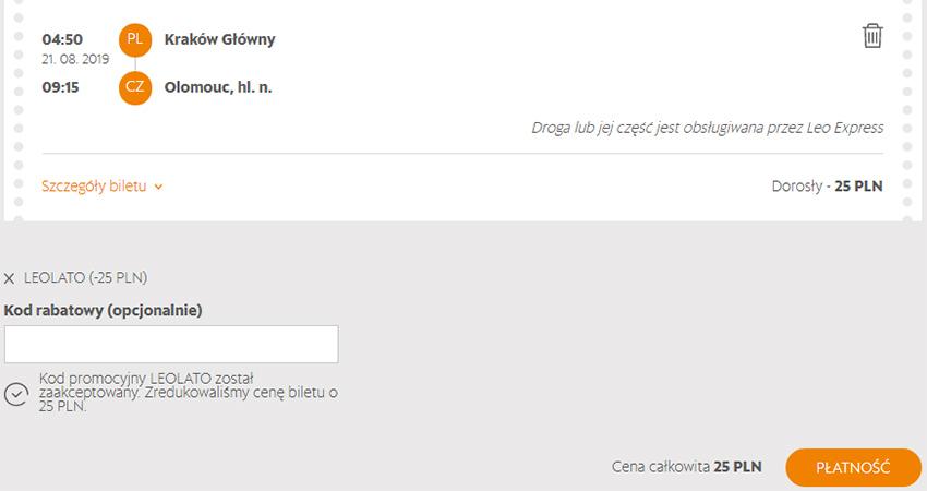 Залізничні квитки із Кракова в Оломуц