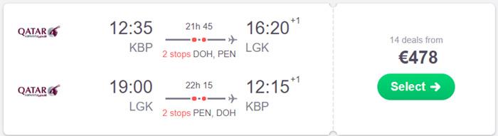 Авіаквитки Київ - Лангкаві - Київ