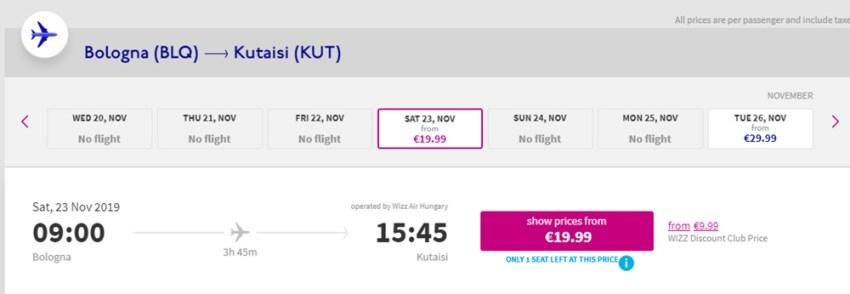 Авіаквитки Болонья - Кутаїсі на сайті Wizz Air