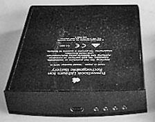 Pismo battery